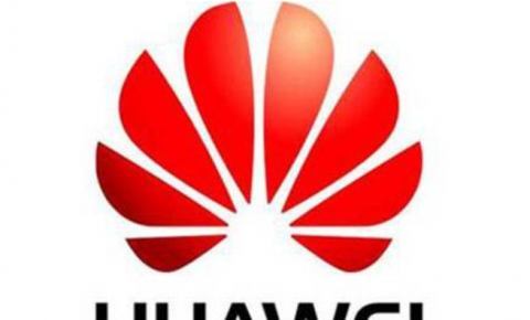 华为:仍主导全球5G竞争,已获得超过50份合同