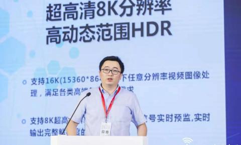 新奥特杨永晟:5G在智慧广电建设中的创新应用