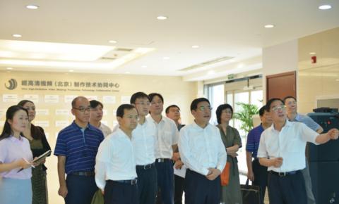 苗圩在京调研超高清视频产业发展情况