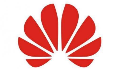 英国政府将华为是否参与5G部署的决定推迟