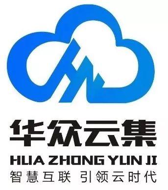 【CDN大带宽】南昌华众云集携手南昌电信机房,推出CDN大带宽业务