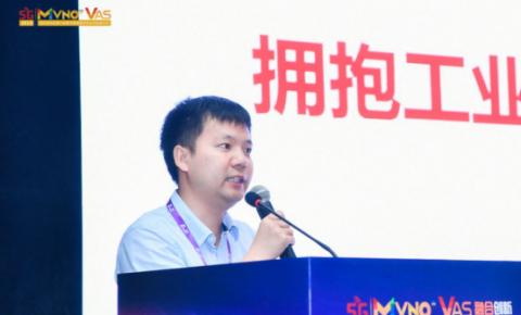 中国信通院工业互联网所业务发展部副主任曾西平:建设工业互联网标识解析体系