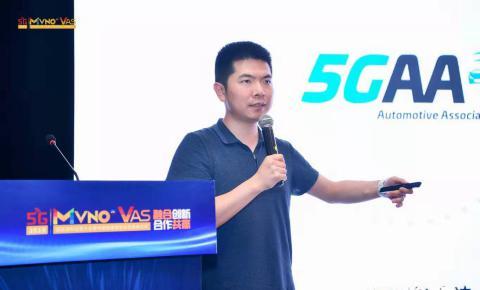极豆科技创始人&CEO汪奕菲:车联网带来新的驾驶体验