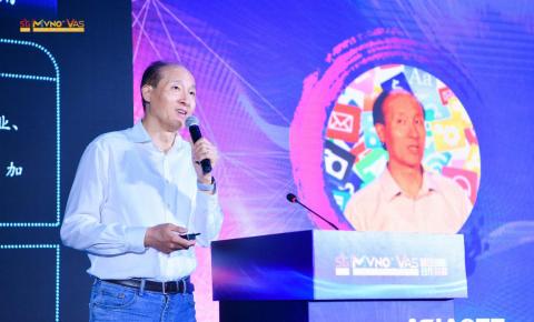 中国联通周仁杰:虚拟运营商的过去、现在与未来
