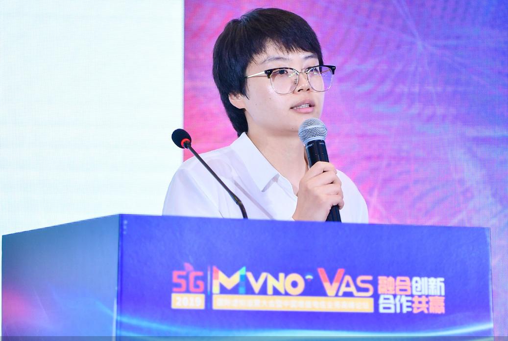 中国信息通信研究院规划所网络不良信息治理研究中心专家黄丹:垃圾短信的现状分析与治理