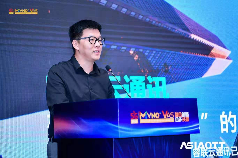 北京容联易通信息技术有限公司解决方案总监陈杰:找到客户营销新途径