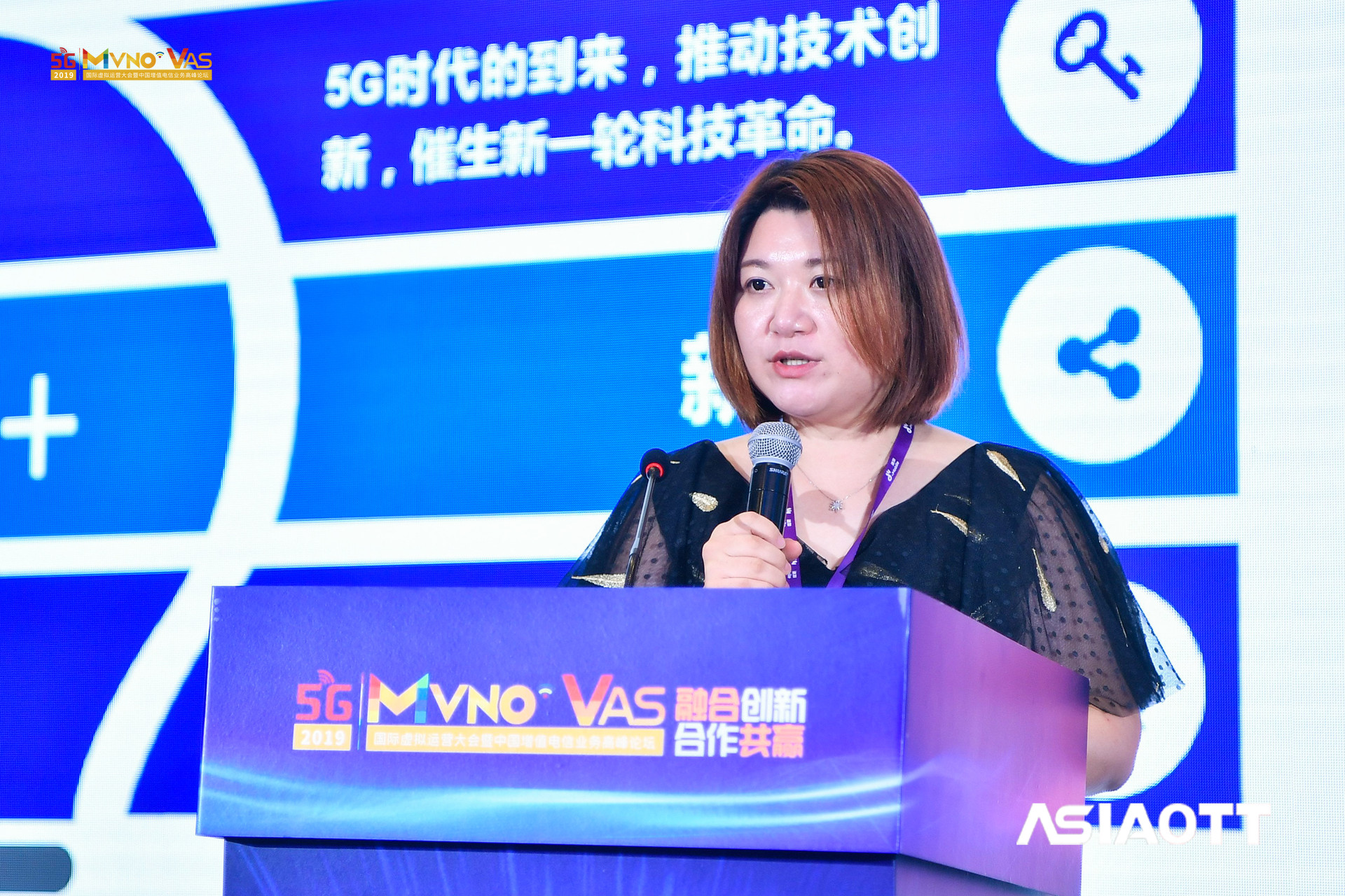 东云技术王健:金融欠款类普遍存在用户恶意投诉,行业内不良竞争频繁