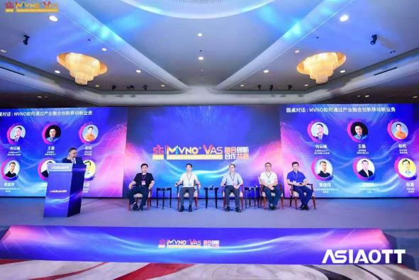 商用元年:海航通信荣获 2019国际虚拟运营大会优秀企业大奖