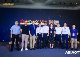 5G是否会带着短信行业涅槃重生,看MVNO国际虚拟运营大会上的大咖们是怎么说的