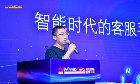 """北京灵伴未来科技有限公司CEO陈博:""""智能时代的客服平台发展与进化"""""""