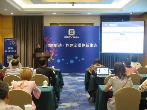 BIRTV2019新闻发布会,5G、8K/4K、融媒体中心、AI等技术和产品纷纷亮相
