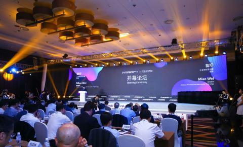 ICT中国2019高层论坛将举办 促行业融合5G绽放