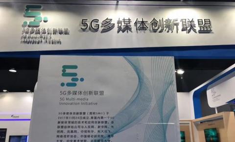 """康佳亮相第四届中国创业创新博览会,创新引领""""5G+8K""""新时代"""