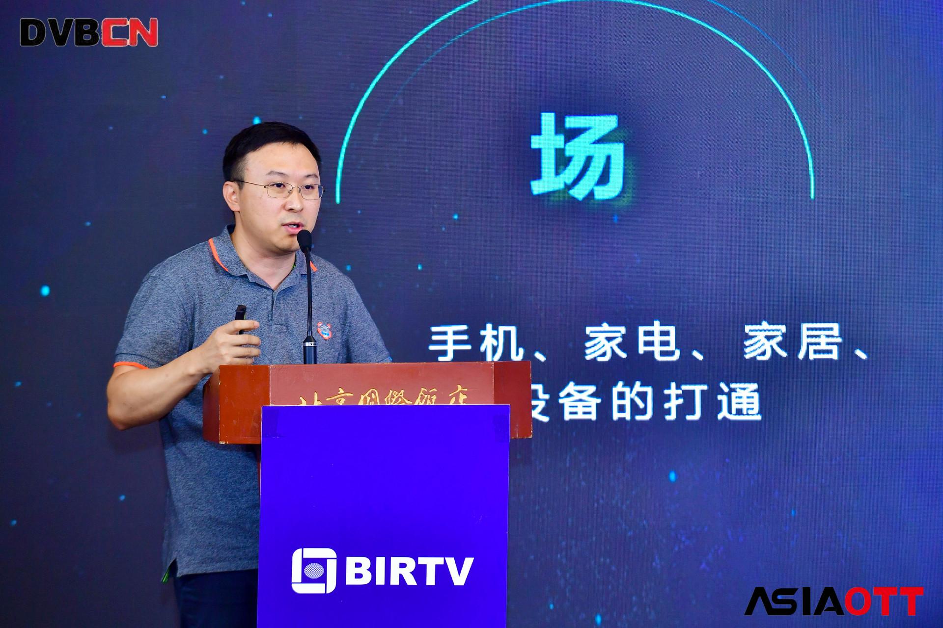 【BIRTV2019】奥维互娱黑维炜:截止今年6月4K电视保有量1.2亿,预计2020年OTT广告将达300亿