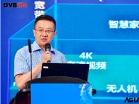【BIRTV2019】亚信科技集团5G+IOT领域专家 李玮:计费是CSP运营价值的最终体现!
