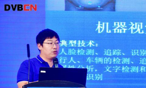 【BIRTV2019】寒武纪生态合作总监薛翔:寒武纪NPU助力5G时代人工智能变革
