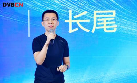【BIRTV2019】电视淘宝王磊:电视淘宝不是电视购物