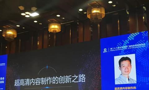 【BIRTV2019】四开花园吴懿:4K/8K的制作成本没有想象中那么高,仅仅增加20%