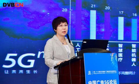 【BIRTV2019】中国联通赵慧婷:中国联通为5G时代的融媒体带来全方位解决方案