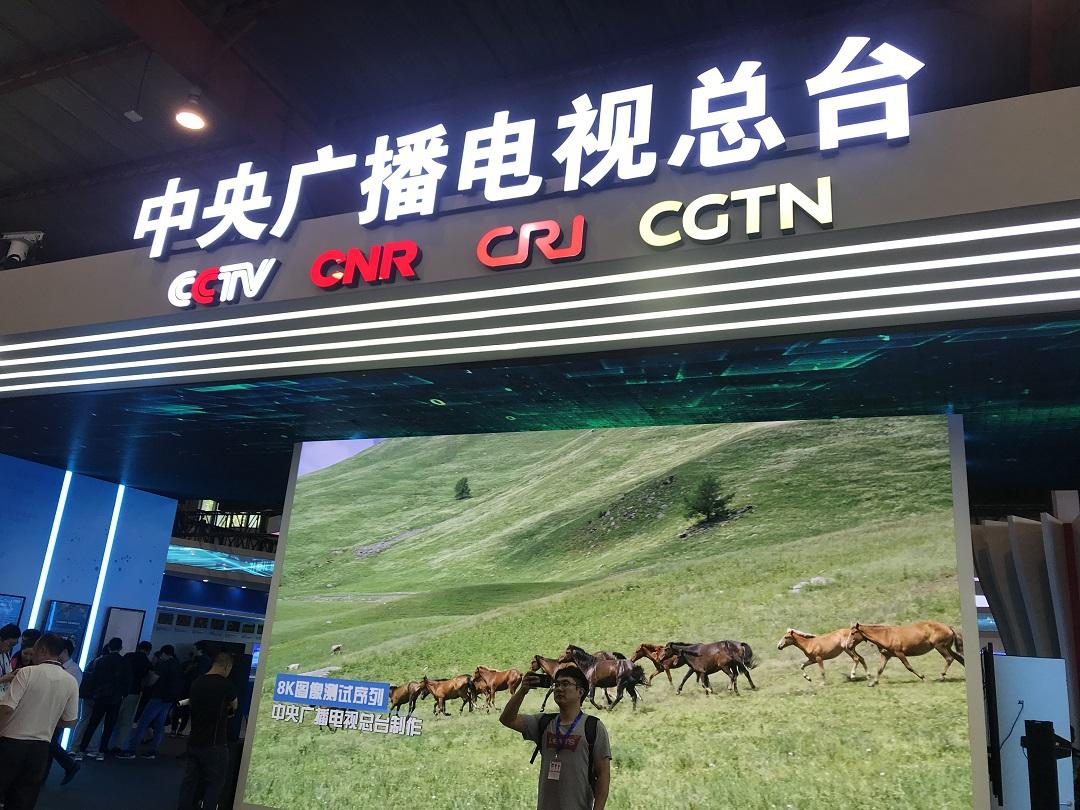 未来电视以4K专区和央视特色内容为依托,打造可管可控的智能大屏能力