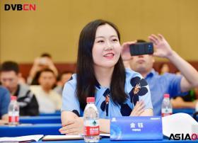 中国电信金钰:电信5G赋能超高清行业应用打造应急广播新格局