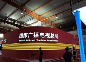 广电总局展台解密!中国广电700M 5G基站真面目揭晓!