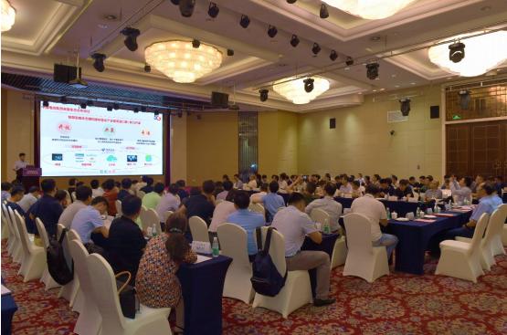 中国电信在南京召开智慧家庭生态合作伙伴座谈会