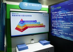 【BIRTV2019】大兆科技:SDS将大幅降低广电媒资管理及存储上的成本