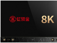 虹领金首家实现8K内容服务 推动OTT大屏进入8K时代