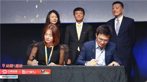 芒果TV与新加坡Sky Vision Media签约,天生青春连接世界