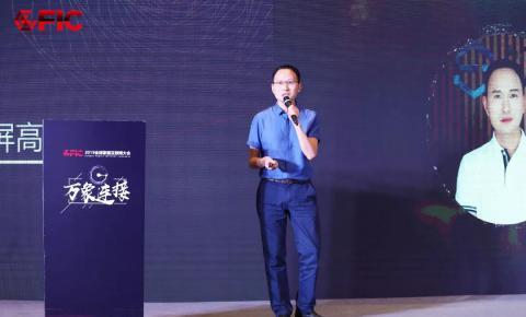 【专访】上海视九周云龙:大屏如何解决性能差问题?H5助力大屏应用生态满足稀缺的大屏资源