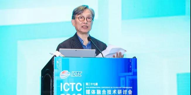 杜百川:广电5G网络应充分利用700MHz授权频谱建设物联网
