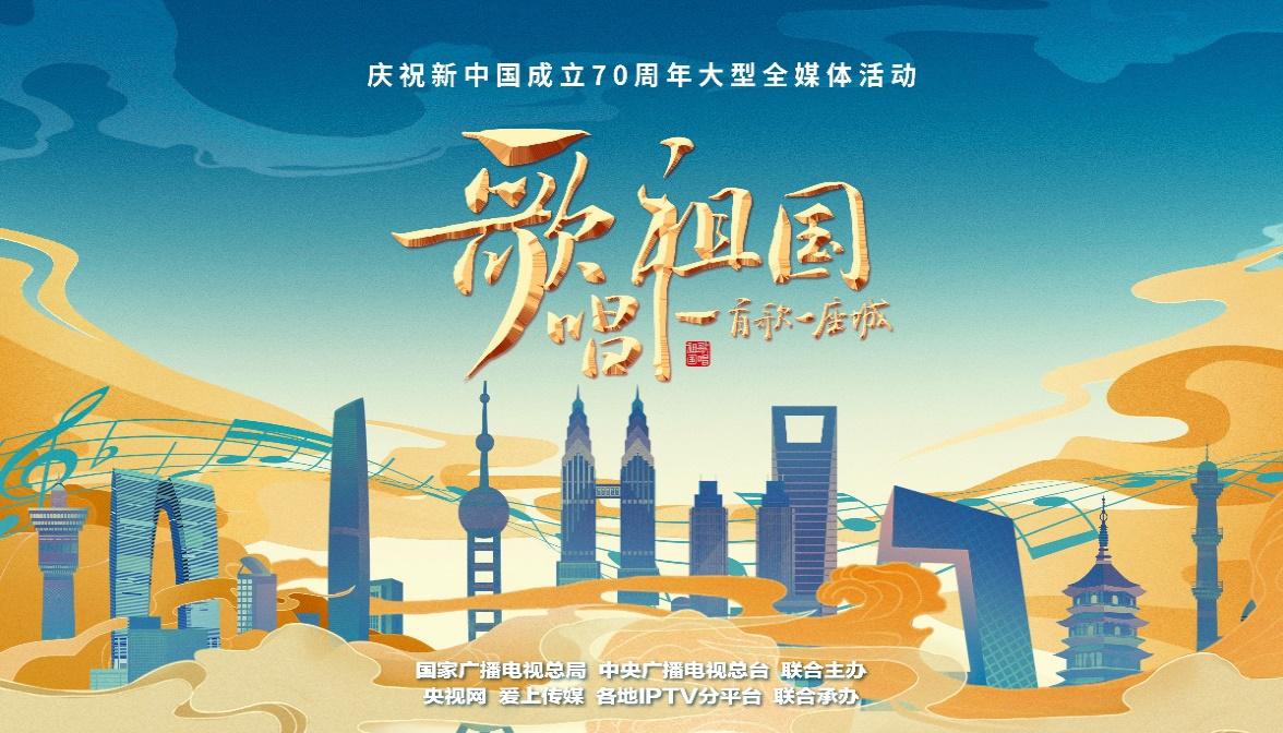 百视通推出《火种》8K献礼片展示上海祝福祖国