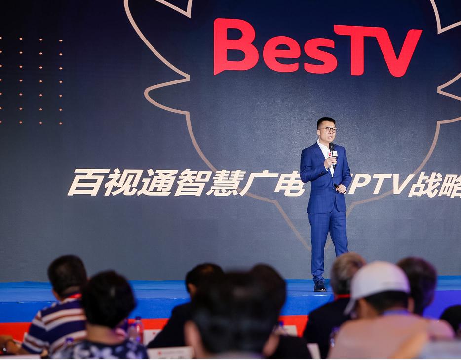 """百视通智慧广电""""IPTV战略""""解码"""