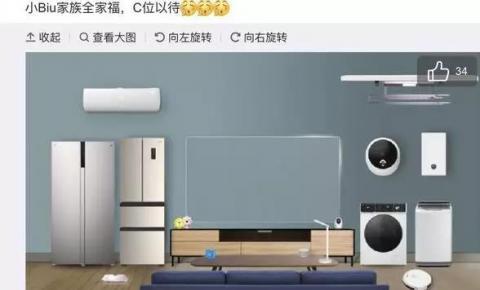 苏宁小Biu电视将定位于智慧家庭中枢,TCL或海信代工