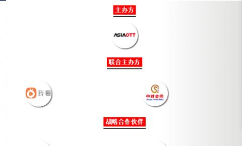 """100位5G变革先锋,共邀您参与这场""""5G+""""变革的盛宴"""