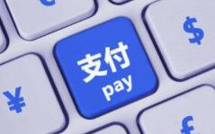 华数传媒与中国银联合作,电视用户尝鲜云闪付APP无感支付
