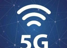 中国电信全国首个5G SA独立组网200MHz CA示范站开通