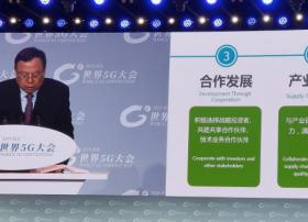 【重磅】赵景春:2020年中国广电5G正式商用,同时开展个人用户业务