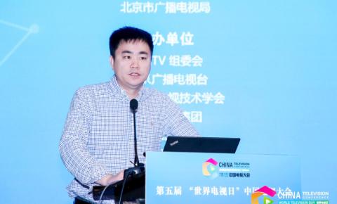 【新闻】蔡文星:拥抱智慧大屏,做有公信力的家庭教育产品