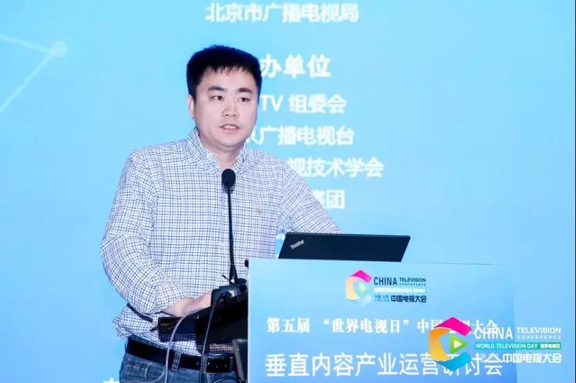 国广东方蔡文星:拥抱智慧大屏,做有公信力的家庭教育产品