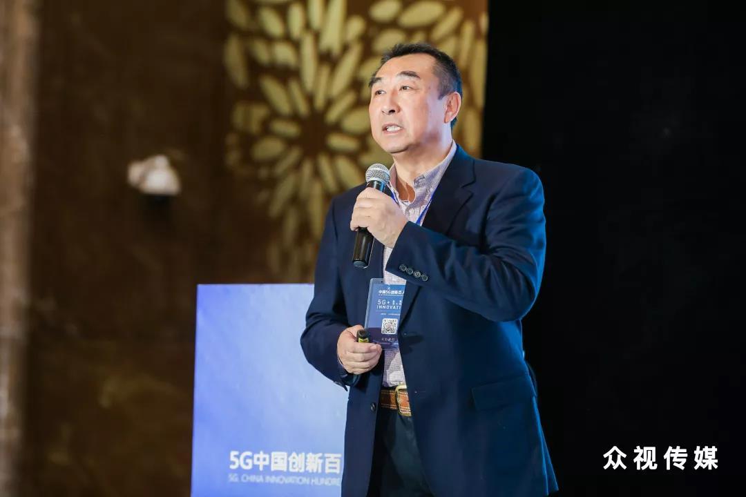 中国移动通信联合会乐业生:智能微轨—5G应用产业的最佳切入点!