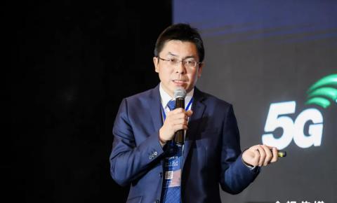 中国联通刘世江:以混改为契机积极布局5G行业发展,开展网络共建共享