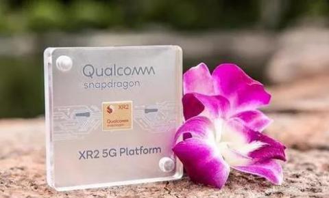 高通推出全球首个5G XR平台,开启AR、VR和MR新时代