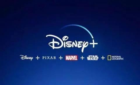 Disney+订阅用户数在2019年底将达2000万
