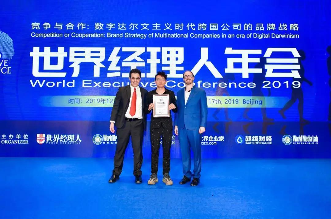 芒果TV五度蝉联《世界媒体500强》,凭优质内容打开国际影响力