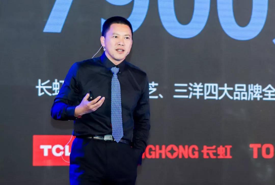 欢网科技吴盛刚:把智慧屏行业变成乌镇,里面的村民都是千万身家
