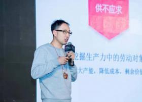 """虹魔方闫宝华:商业变革进入第三阶段,由""""经营产品""""向""""经营用户""""转变"""