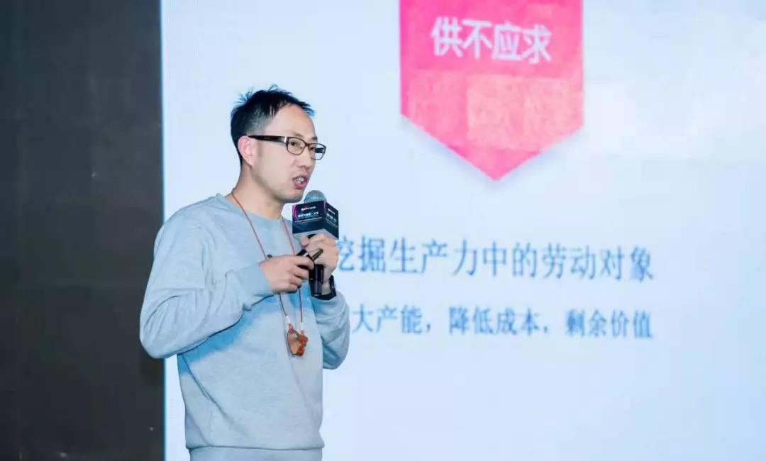 """虹魔方闫宝华:商业变革进入第三阶段,由""""经营产品""""向""""经营用户""""转变的六大核心"""