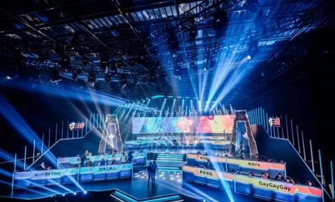 华为携手中国电信、号百控股打造5G+8K VR多视角电竞直播